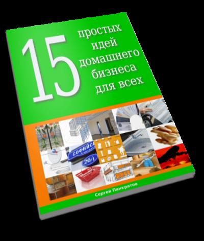 Библиотека бесплатных электронных книг для бизнеса. Скачайте книги бесплатно!